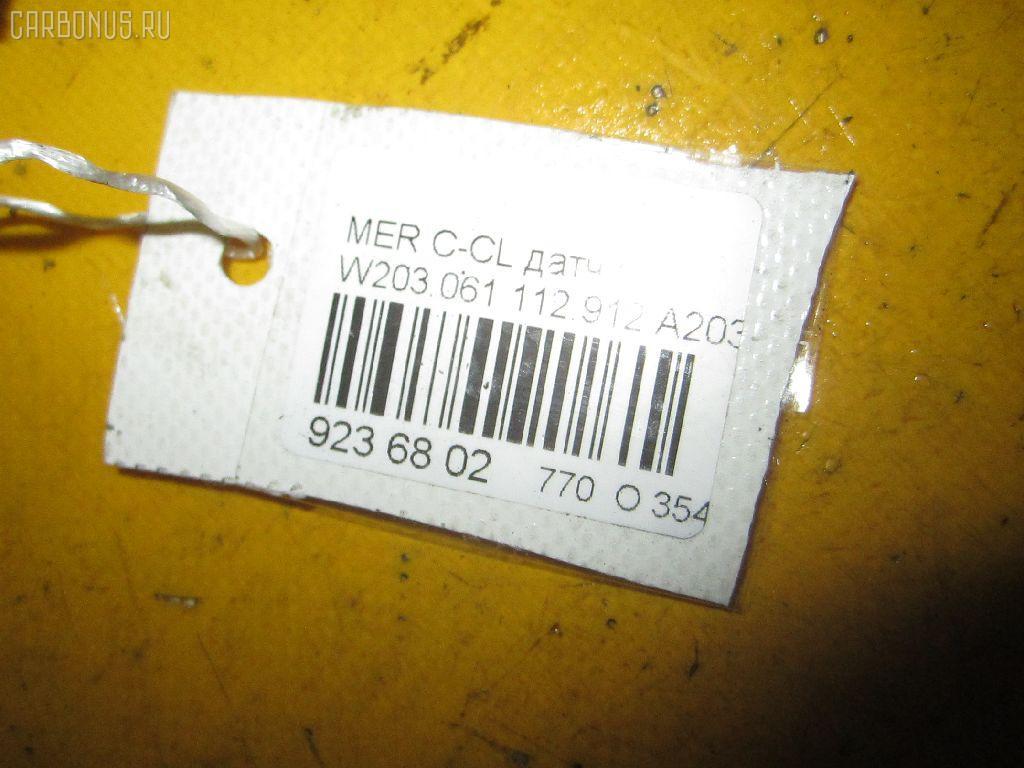 Датчик износа тормозных колодок MERCEDES-BENZ C-CLASS W203.061 112.912 Фото 2