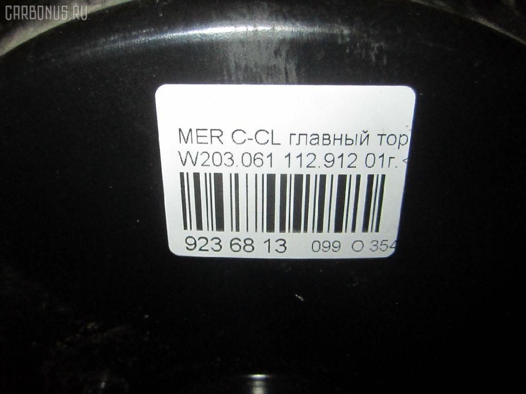 Главный тормозной цилиндр MERCEDES-BENZ C-CLASS W203.061 112.912 Фото 4