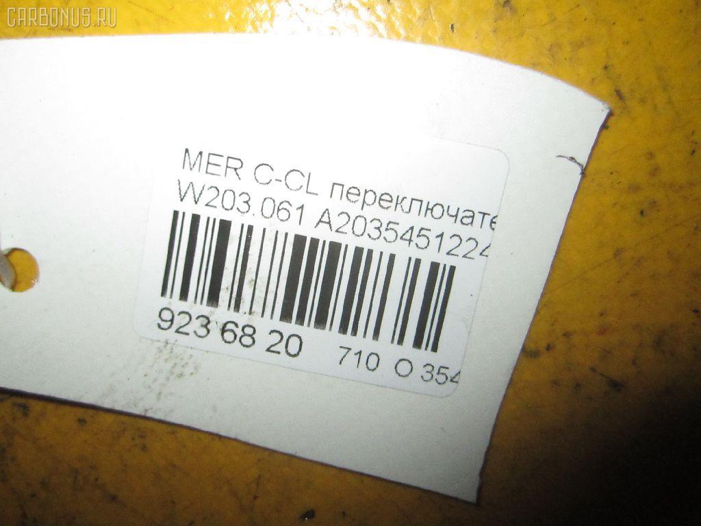 Переключатель поворотов MERCEDES-BENZ C-CLASS W203.061 Фото 3