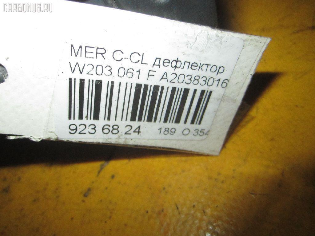 Дефлектор MERCEDES-BENZ C-CLASS W203.061 Фото 3