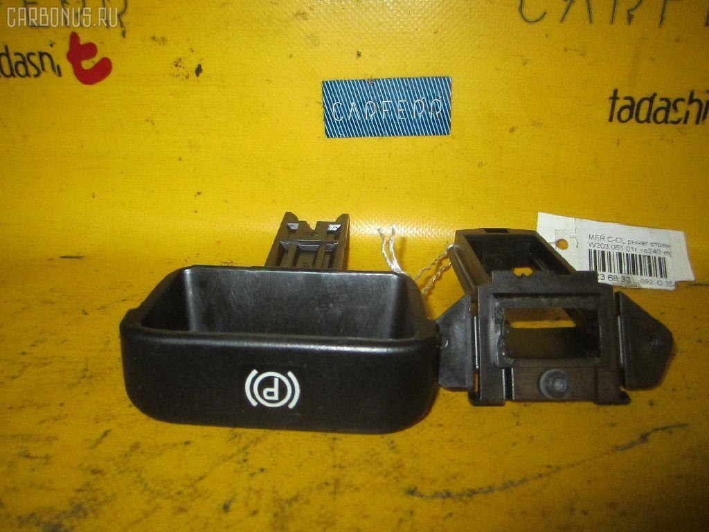 Рычаг стояночного тормоза MERCEDES-BENZ C-CLASS W203.061 Фото 1