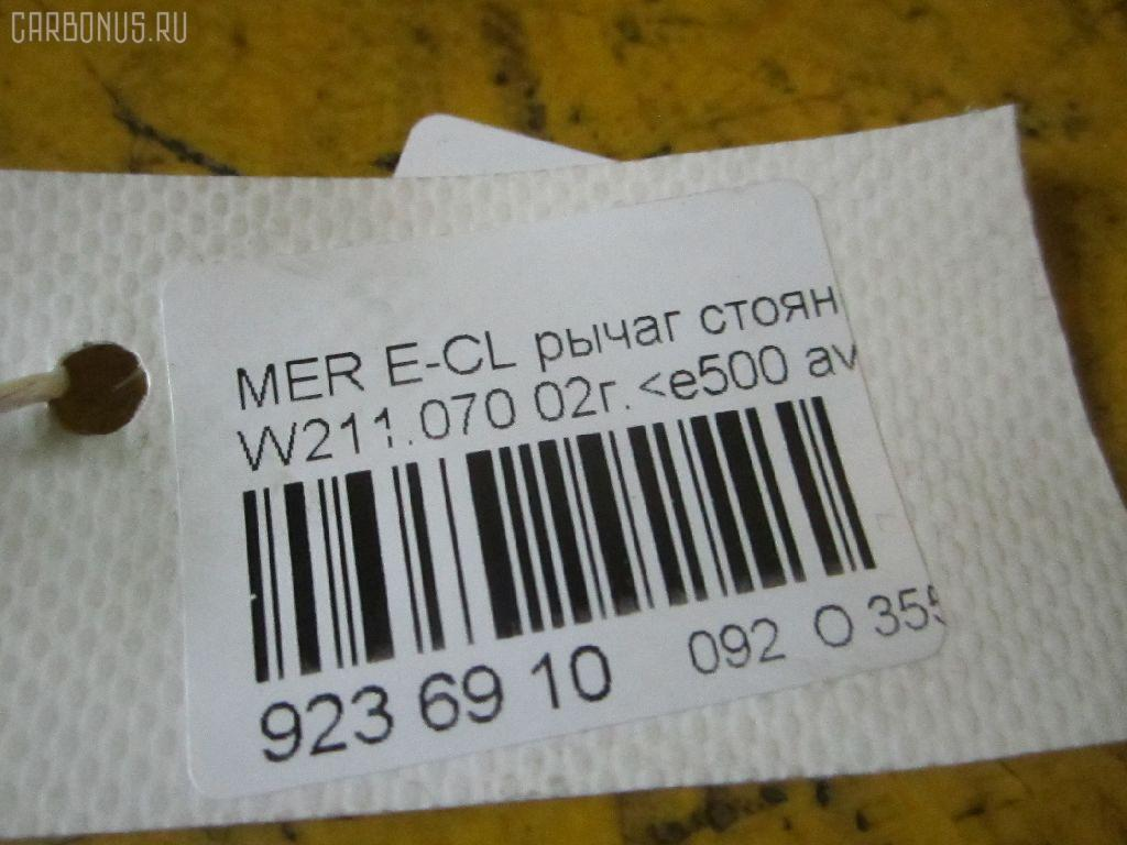 Рычаг стояночного тормоза MERCEDES-BENZ E-CLASS W211.070 Фото 3
