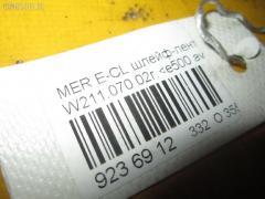 Датчик угла поворота рулевого колеса Mercedes-benz E-class W211.070 Фото 3