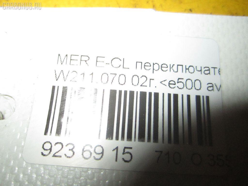 Переключатель поворотов MERCEDES-BENZ E-CLASS W211.070 Фото 3