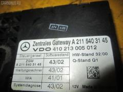 Блок упр-я Mercedes-benz E-class W211.070 113.967 Фото 1