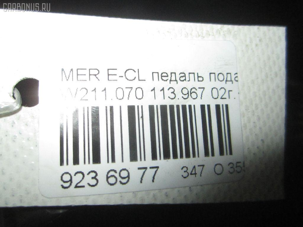 Педаль подачи топлива MERCEDES-BENZ E-CLASS W211.070 113.967 Фото 3