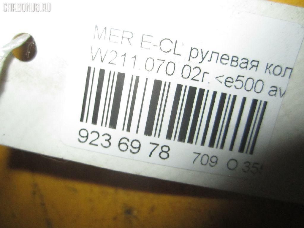 Рулевая колонка MERCEDES-BENZ E-CLASS W211.070 Фото 3