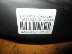 Кожух ДВС Volkswagen Golf iv 1JAZJ AZJ Фото 3