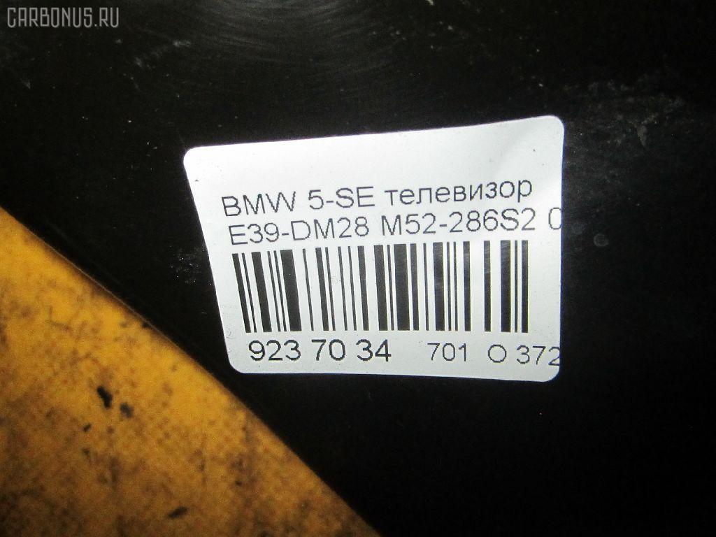Телевизор BMW 5-SERIES E39-DM62 M52-286S2 Фото 3