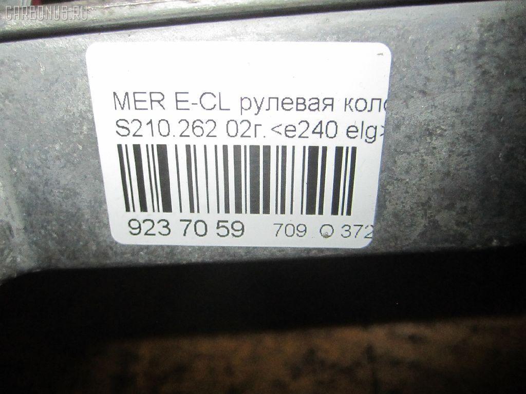 Рулевая колонка MERCEDES-BENZ E-CLASS STATION WAGON S210.262 Фото 3
