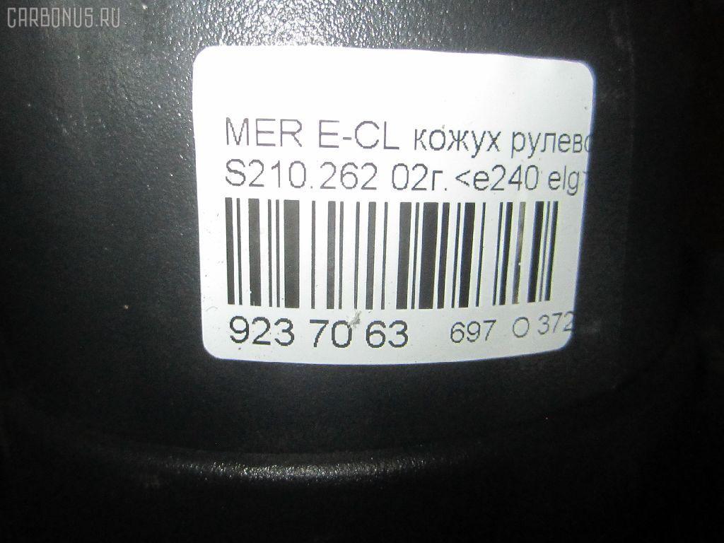 Кожух рулевой колонки MERCEDES-BENZ E-CLASS STATION WAGON S210.262 Фото 3