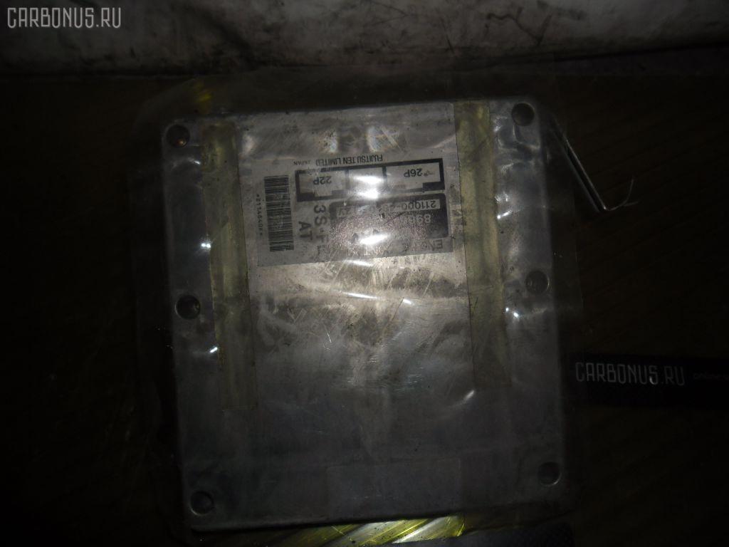 Блок EFI TOYOTA VISTA SV41 3S-FE Фото 1