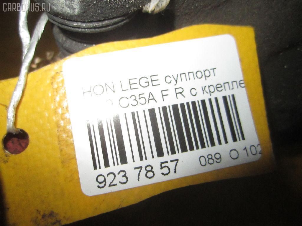 Суппорт HONDA LEGEND KA9 C35A Фото 3