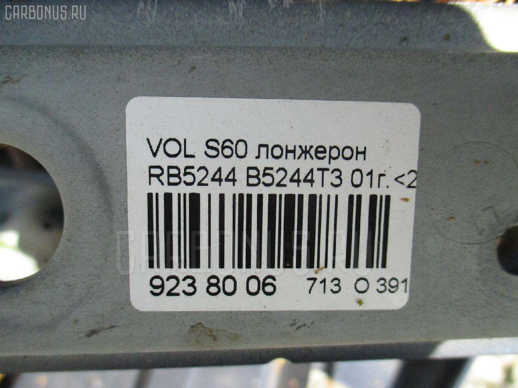Телевизор VOLVO S60 I RS B5244T3 Фото 4