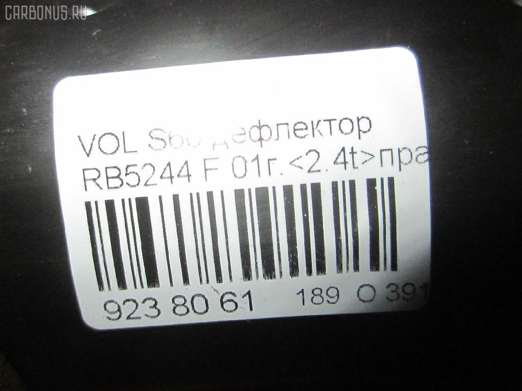 Дефлектор VOLVO S60 I RS Фото 3
