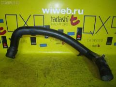 Патрубок интеркуллера VOLVO S60 I RS B5244T3 Фото 1