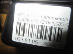 Пепельница VOLKSWAGEN GOLF IV VARIANT 1JAPK Фото 3