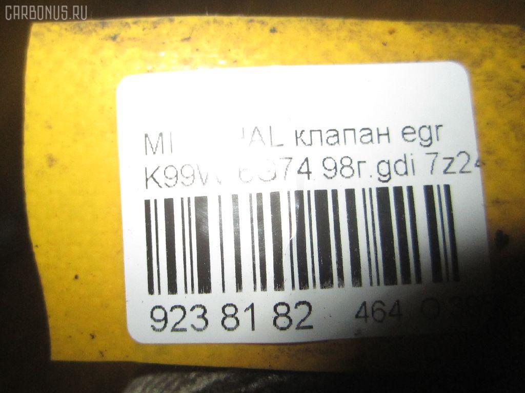 Клапан egr MITSUBISHI CHALLENGER K99W 6G74 Фото 3
