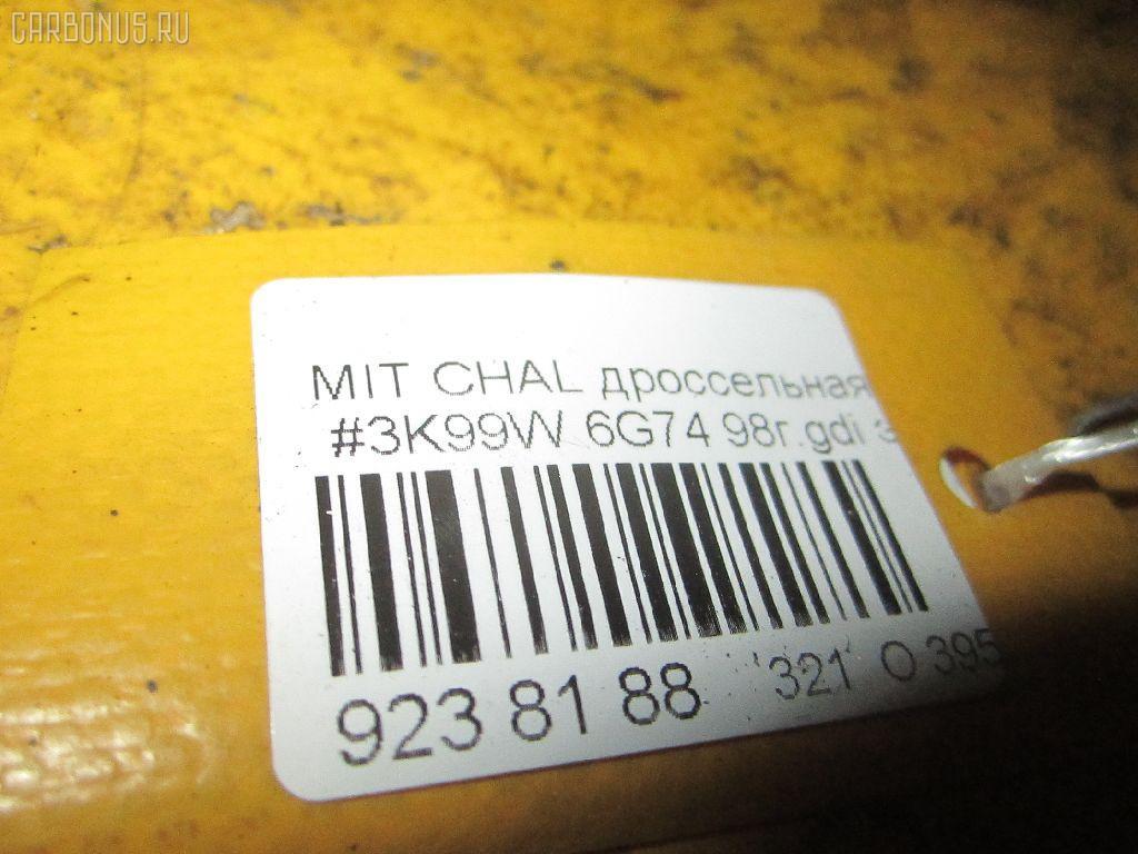 Дроссельная заслонка MITSUBISHI CHALLENGER K99W 6G74 Фото 4