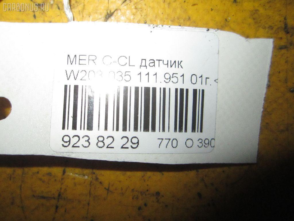 Клапан-вакуумник MERCEDES-BENZ C-CLASS  W203.035 111.951 Фото 4