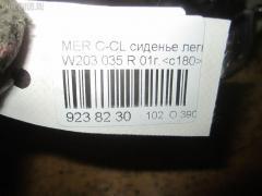 Крепление сидений Mercedes-benz C-class  W203.035 Фото 4