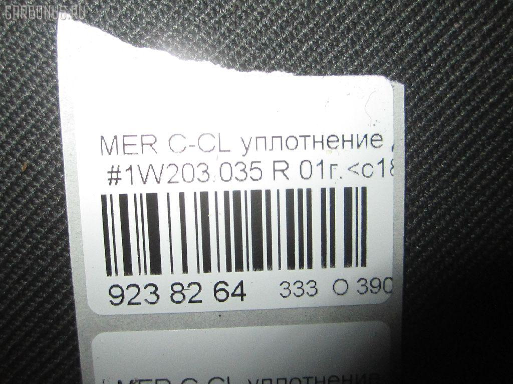 Уплотнение двери MERCEDES-BENZ C-CLASS  W203.035 Фото 4