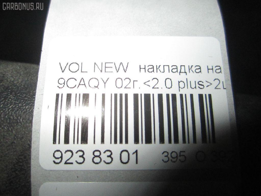 Накладка на порог салона VOLKSWAGEN NEW BEETLE 9CAQY Фото 3