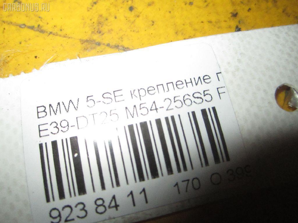 Крепление подушки ДВС BMW 5-SERIES E39-DT42 M54-256S5 Фото 3