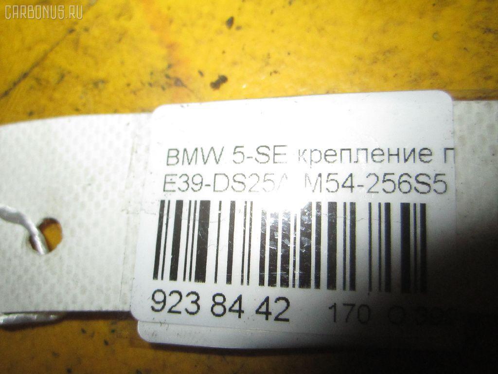 Крепление подушки ДВС BMW 5-SERIES E39-DS42 M54-256S5 Фото 3