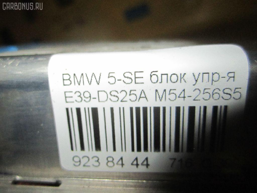 Блок управления АКПП BMW 5-SERIES E39-DS42 M54-256S5 Фото 4