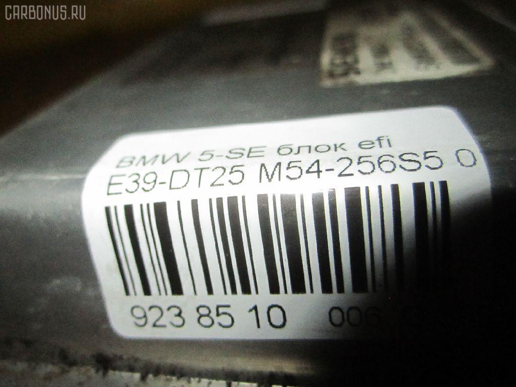 Блок EFI BMW 5-SERIES E39-DT42 M54-256S5 Фото 4
