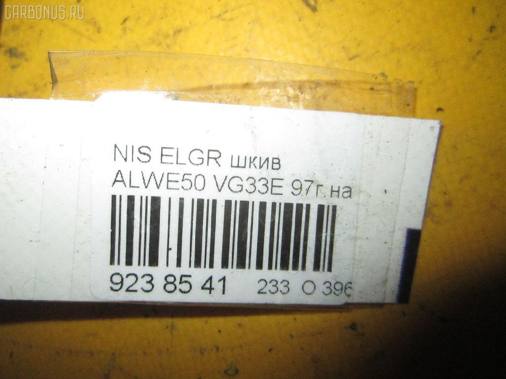 Шкив NISSAN ELGRAND ALWE50 VG33E Фото 3