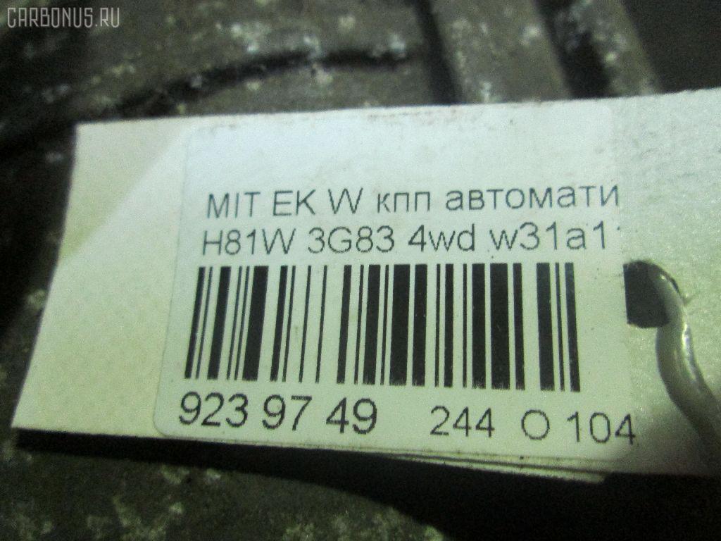 КПП автоматическая MITSUBISHI EK WAGON H81W 3G83 Фото 5