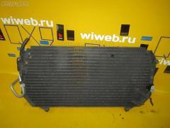 Радиатор кондиционера TOYOTA VISTA SV41 3S-FE Фото 1