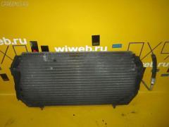 Радиатор кондиционера TOYOTA VISTA SV41 3S-FE Фото 2