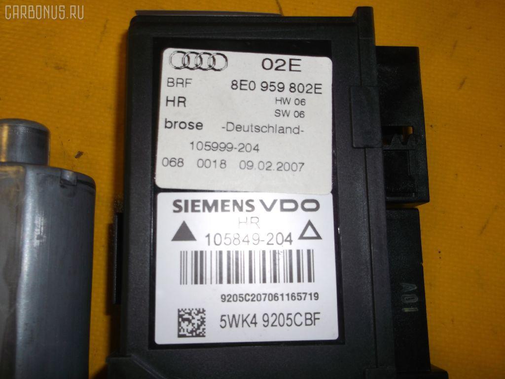 Стеклоподъемный механизм AUDI A4 AVANT 8EBFB Фото 1