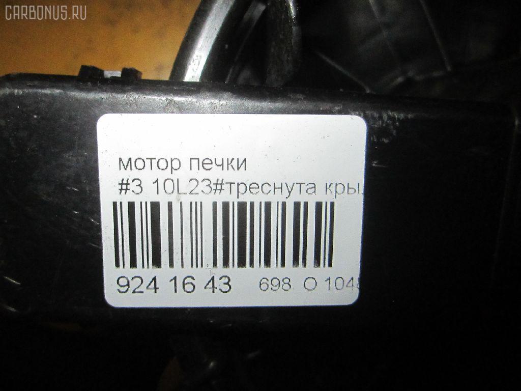 Мотор печки Фото 5