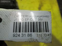 Компрессор кондиционера Daihatsu Terios kid J111G EF-DET Фото 3