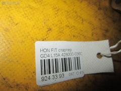 Стартер Honda Fit GD4 L15A Фото 3