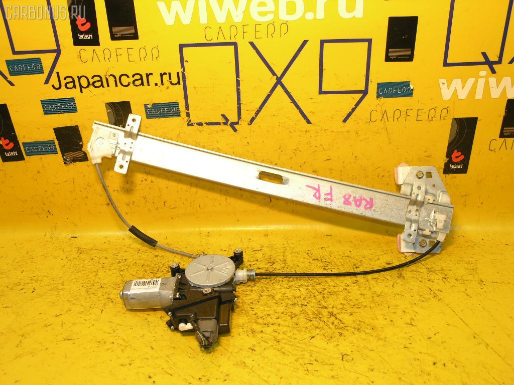 Стеклоподъемный механизм Honda Odyssey RA8 Фото 1