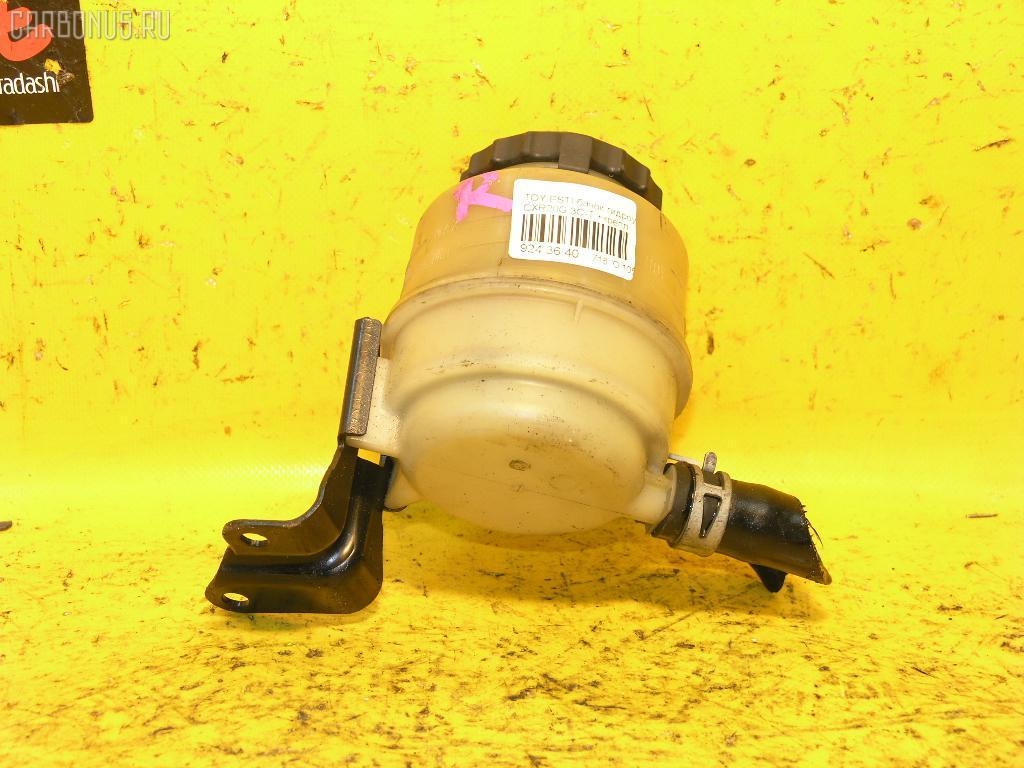 Бачок гидроусилителя TOYOTA ESTIMA EMINA CXR10G 3C-T. Фото 2