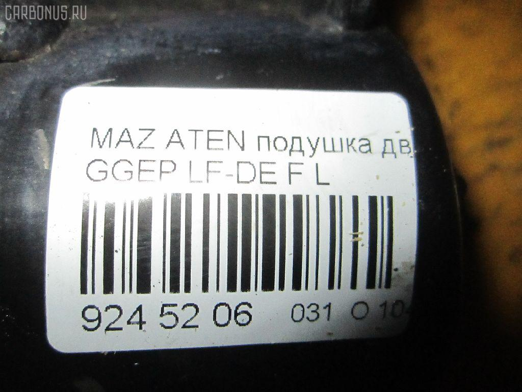 Подушка КПП MAZDA ATENZA SEDAN GGEP LF-DE Фото 3