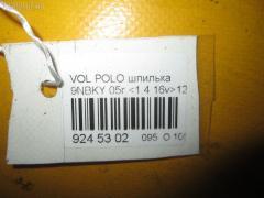 Шпилька Volkswagen Polo 9NBKY Фото 2