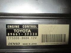 Блок EFI Toyota Crown GRS180 4GR-FSE Фото 2