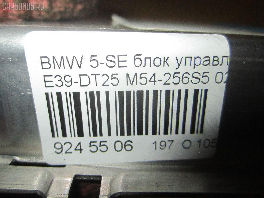 Блок управления АКПП BMW 5-SERIES E39-DT42 M54-256S5 Фото 4