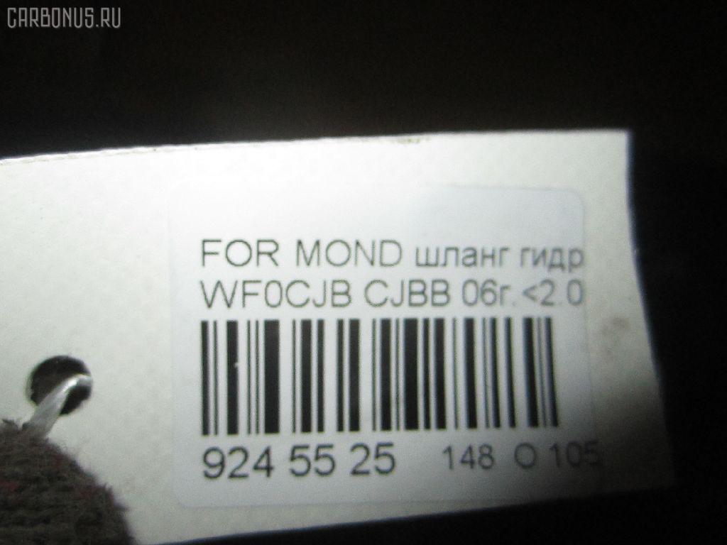 Шланг гидроусилителя FORD MONDEO III WF0CJB CJBB Фото 2