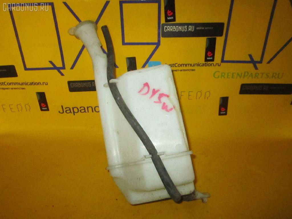 Бачок расширительный Mazda Demio DY5W ZY-VE Фото 1
