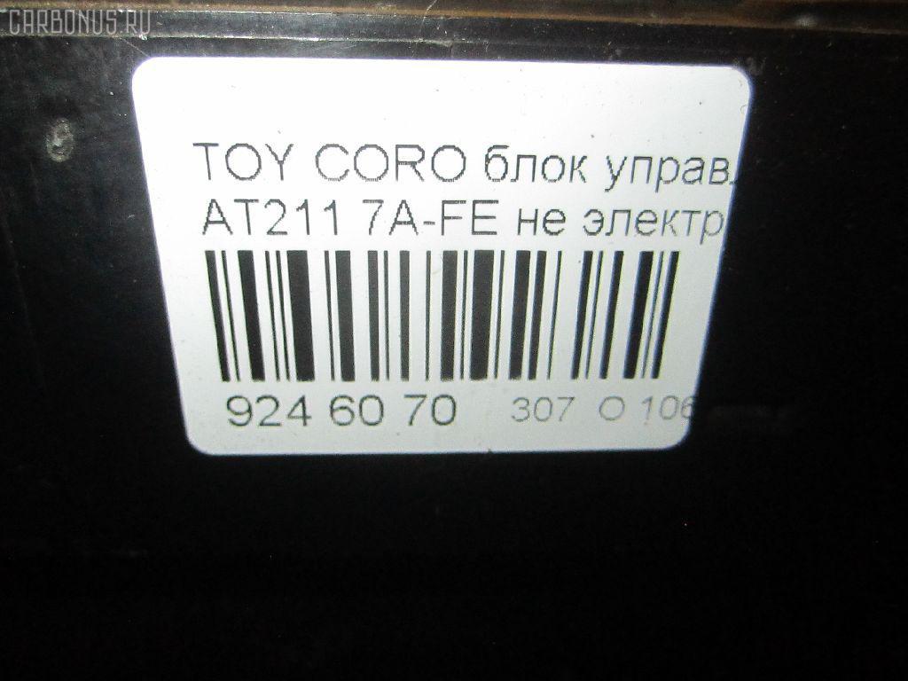 Блок управления климатконтроля TOYOTA CORONA PREMIO AT211 7A-FE Фото 3