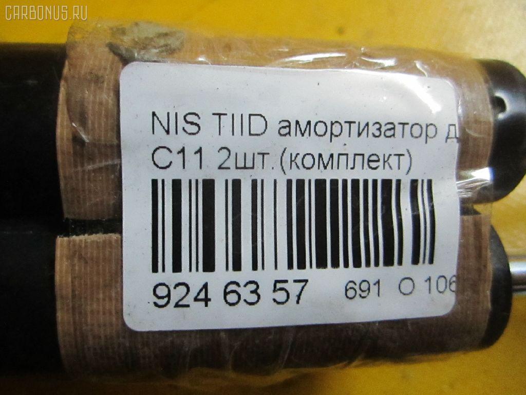 Амортизатор двери NISSAN TIIDA C11 Фото 2