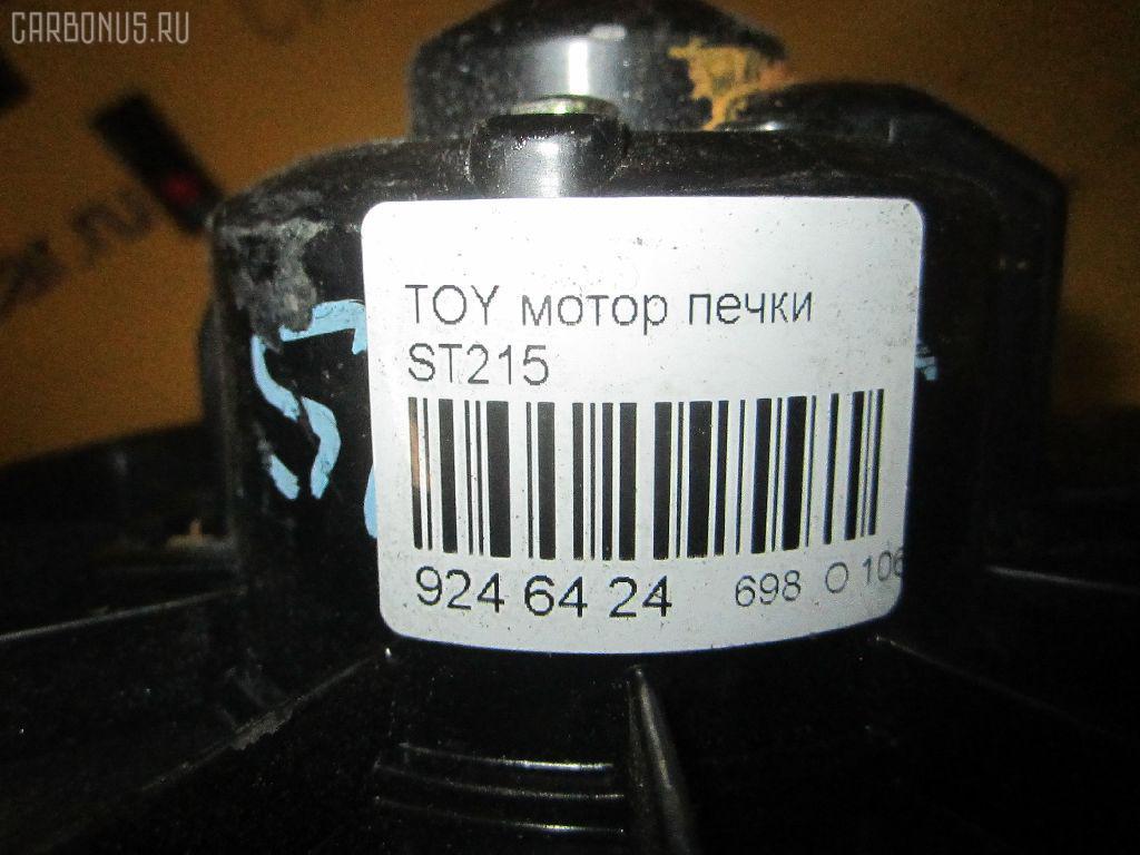 Мотор печки TOYOTA ST215 Фото 3